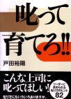 tyosyo-image6