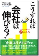tyosyo-image9
